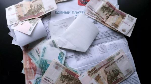 ЦБ поддержал отмену комиссий для граждан за оплату ЖКХ